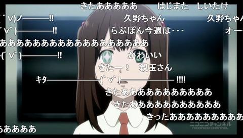 「ビッグオーダー」8話1