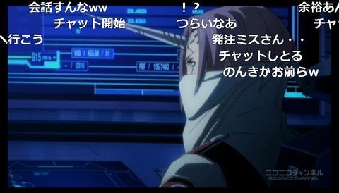 「テラフォーマーズ リベンジ」12話9