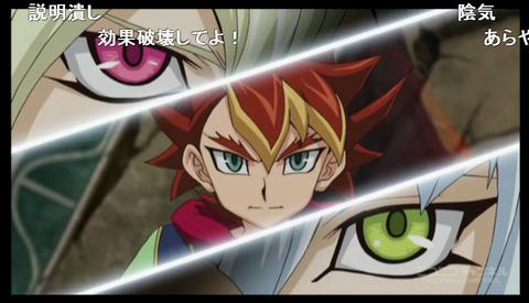 「遊☆戯☆王ARC-V」107話10