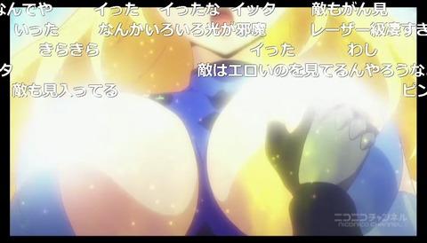 「魔装学園HxH」2話17