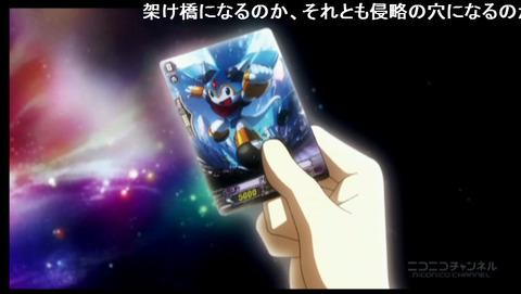 「カードファイト!! ヴァンガードG ストライドゲート編」34話15