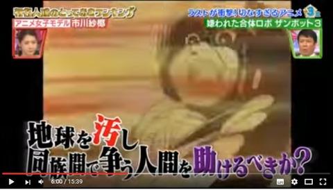 鬱アニメ03
