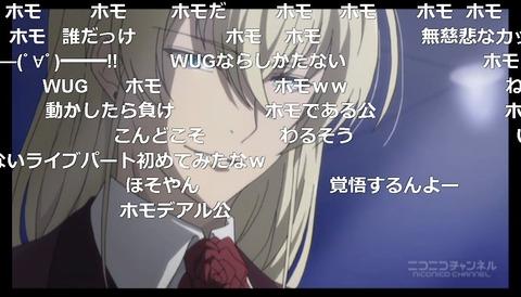 「ハンドレッド」11話3