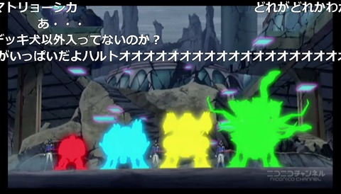 「遊☆戯☆王ARC-V」109話13