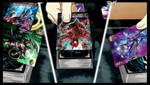 「カードファイト!! ヴァンガードG ストライドゲート編」32話10