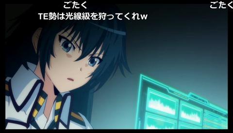 新アニメ「魔装学園H×H」第1話 ナマでほとんど見せちゃうゾ9