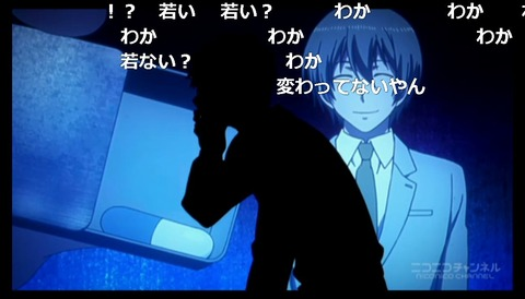 「ReLIFE」1話7