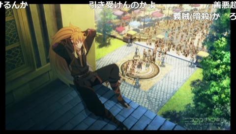 「テイルズ オブ ゼスティリア ザ クロス」4話7