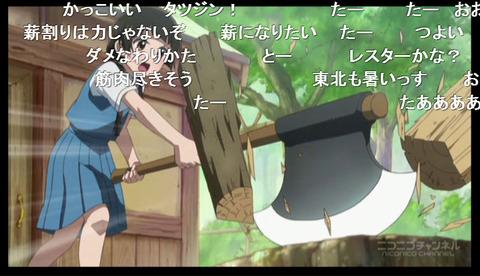くまみこ」7話3