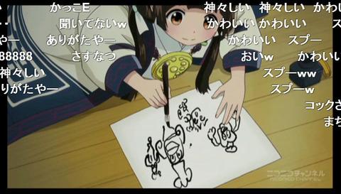 くまみこ」7話15