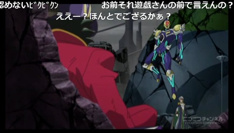「遊☆戯☆王ARC-V」111話11