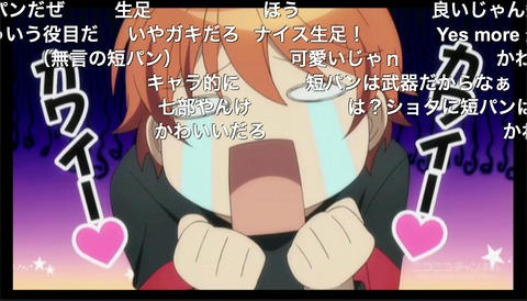 「少年メイド」6話11