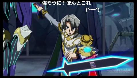 「遊☆戯☆王ARC-V」111話13