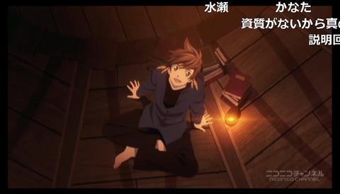 「テイルズ オブ ゼスティリア ザ クロス」2話12