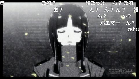 「ビッグオーダー」10話18