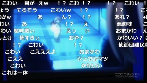 「あんハピ♪」10話11