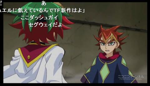 「遊☆戯☆王ARC-V」107話3