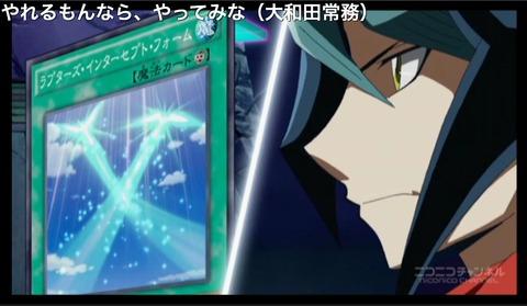 「遊☆戯☆王ARC-V」105話3