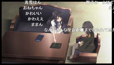 「ハイスクール・フリート」8話5