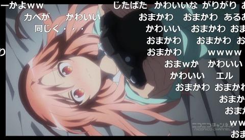 「三者三葉」11話7