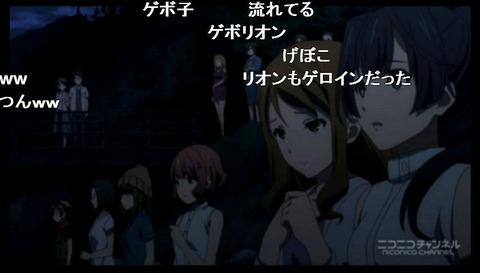 「迷家-マヨイガ-」1~6話19