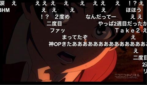 「迷家-マヨイガ-」8話2