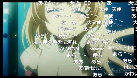 「あんハピ♪」11話12