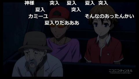 「迷家-マヨイガ-」11話12