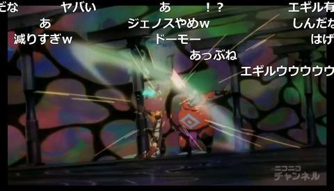 「ソードアート・オンライン」2話22