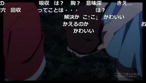 「迷家-マヨイガ-」12話16