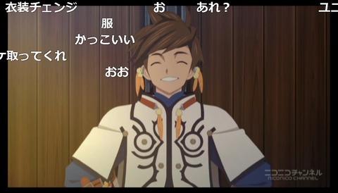 「テイルズ オブ ゼスティリア ザ クロス」5話2