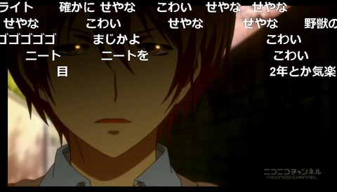 「ReLIFE」1話24