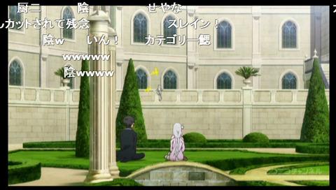 「Re ゼロから始める異世界生活」8話5
