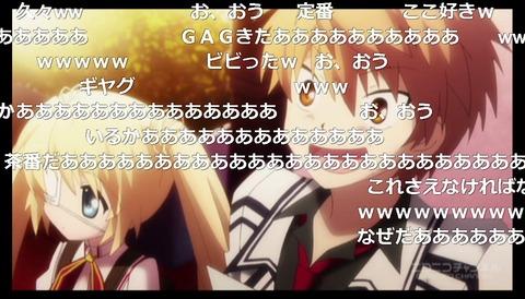 「Rewrite」4話10