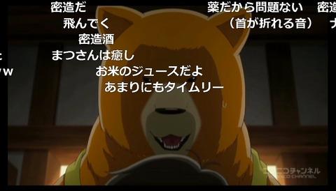 「くまみこ」12話5