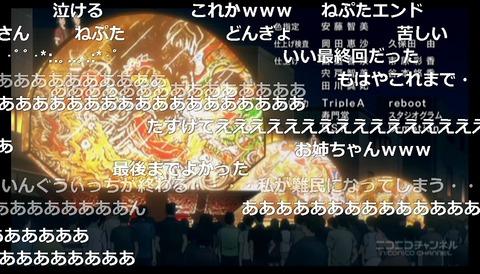 「ふらいんぐうぃっち」11話・12話23