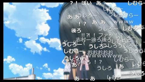 「ふらいんぐうぃっち」11話・12話3