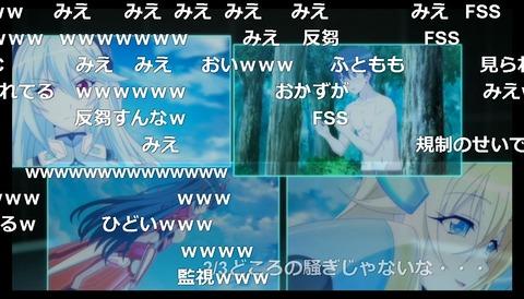 新アニメ「魔装学園H×H」第1話 ナマでほとんど見せちゃうゾ24