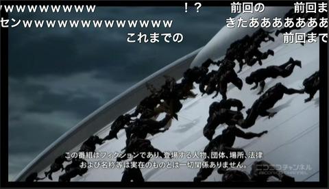 「テラフォーマーズ-リベンジ」7話1