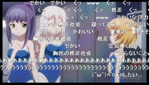 「あんハピ♪」9話12