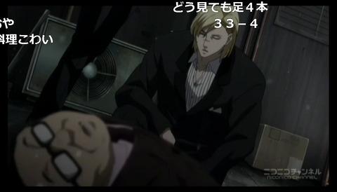 「坂本ですが?」10話24