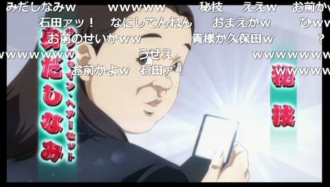 「坂本ですが?」8話23
