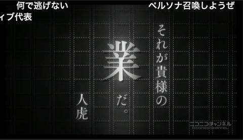 「文豪ストレイドッグス」8話22