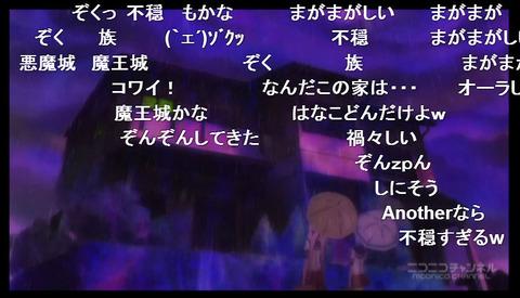 「あんハピ♪」7話13
