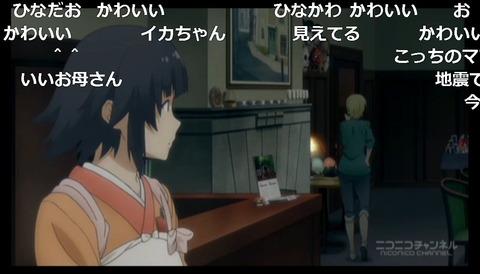 「ふらいんぐうぃっち」11話・12話9