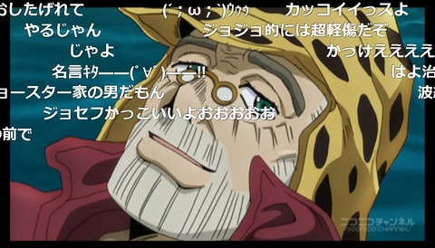 「ジョジョの奇妙な冒険 ダイヤモンドは砕けない」13話28