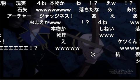 「迷家-マヨイガ-」8話15