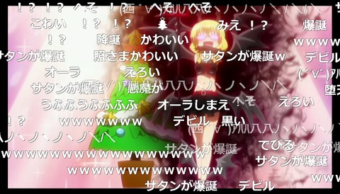「三者三葉」10話2