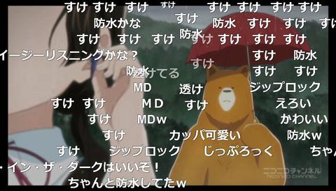 「くまみこ」10話1
