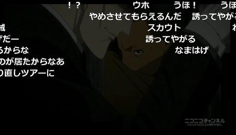 「ジョーカー・ゲーム」12話3
